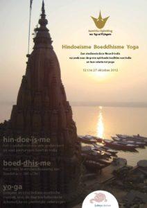 Indiareis_2012