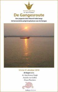 india_reis_ganges